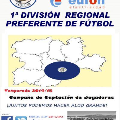 El CD Cuéllar-Eufón inicia una campaña de captación de jugadores