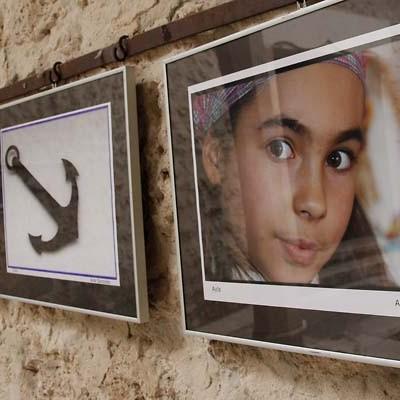 """Exposición fotográfica con imágenes """"Ocio y Tiempo Libre"""" en el patio del Ayuntamiento"""