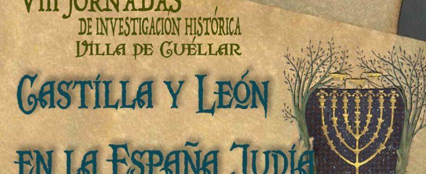 Las VIII Jornadas de Investigación Histórica analizarán el papel de la región en la España judía