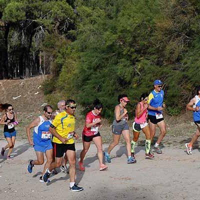 La Carrera Pedestre `Tierra de Pinares´ premiada como una de las mejores carreras de España por el portal Runedia
