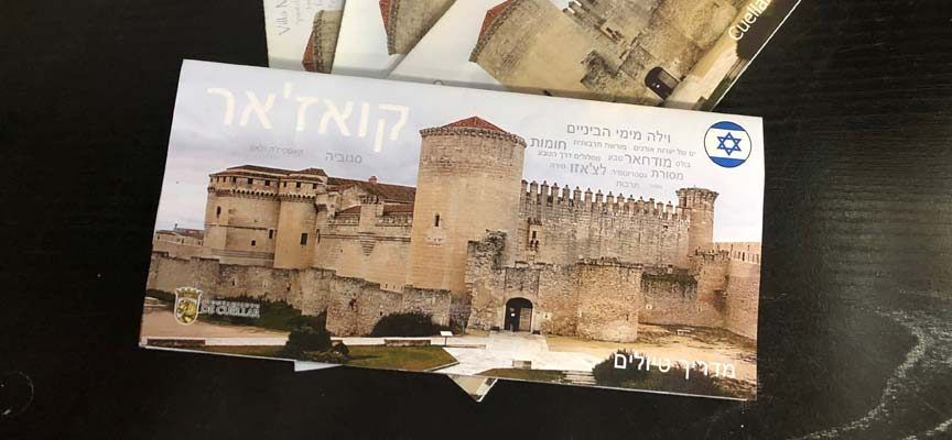 La concejalía de Turismo de Cuéllar edita el plano guía de la villa en idioma hebreo