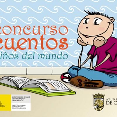 """V concurso de cuentos """"Niños del Mundo"""""""