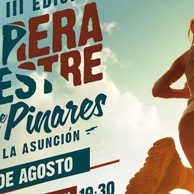 """Abierta la inscripción en la III Carrera Pedestre """"Tierra de Pinares"""""""