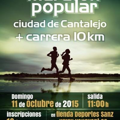Cantalejo celebra el domingo su fiesta del deporte con la Media Maratón Popular