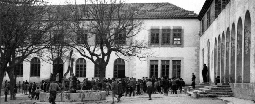 87 años de las Escuelas de La Villa (1928-2015)