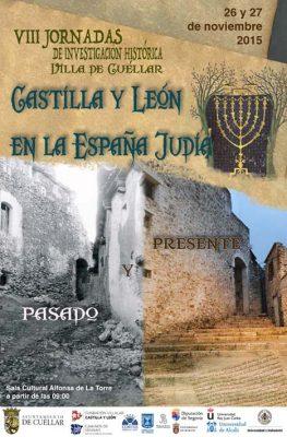 cartel jornadas historicas2015