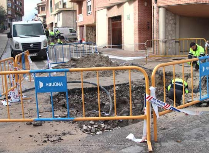 Aquona inicia la renovación de las tuberías de agua en la calle Santa Clara