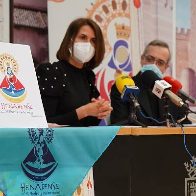 La Diputación promocionará el Año Jubilar Henarense en su espacio en FITUR